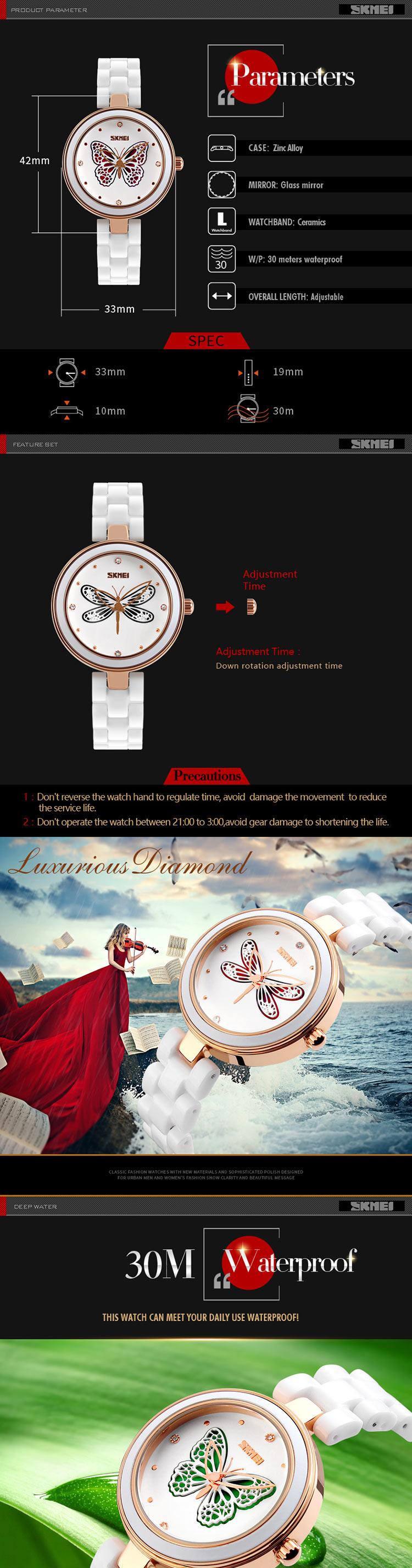 Đồng hồ nữ skmei