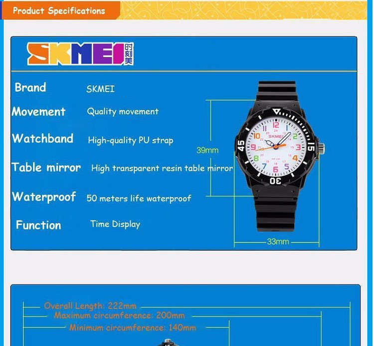 đồng hồ trẻ em skmei