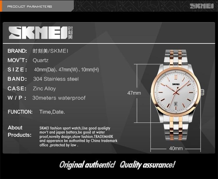 Đồng hồ skmei 1125