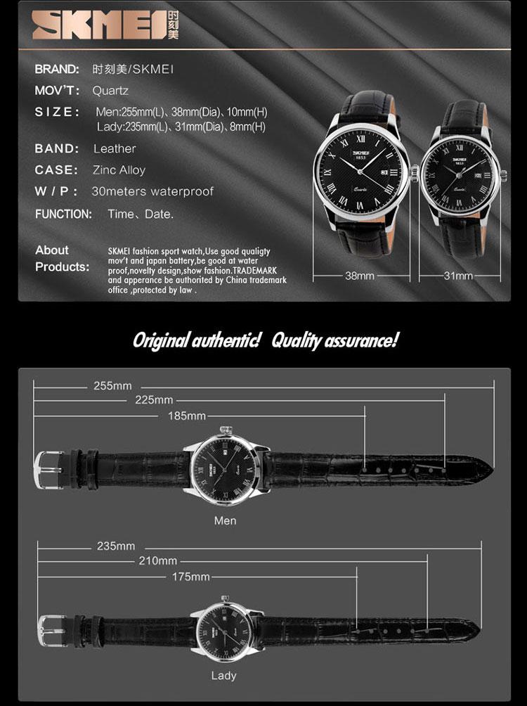 Đồng hồ skmei 9058
