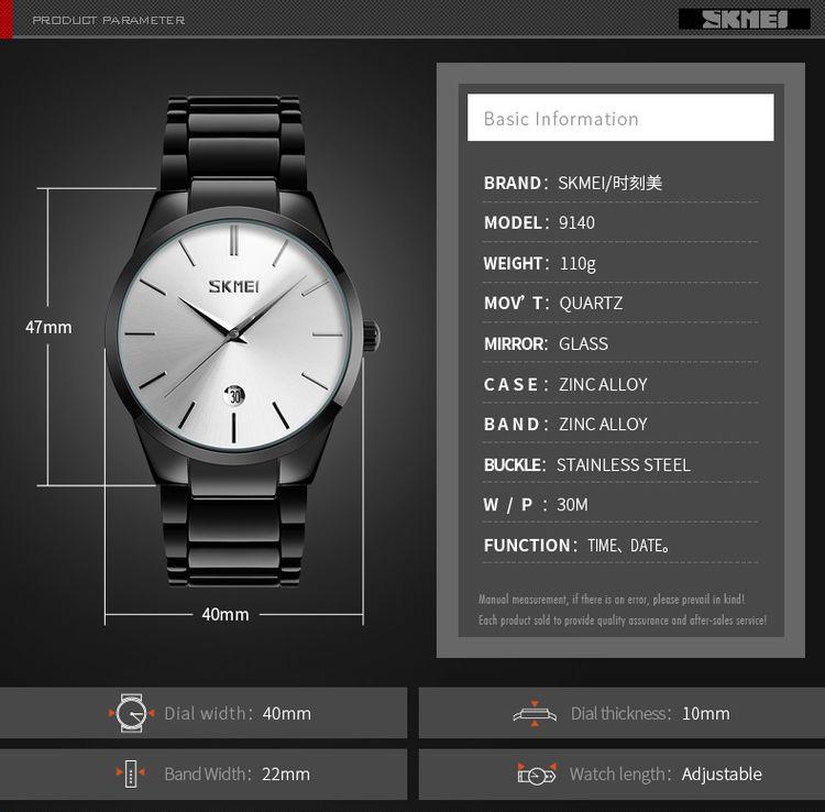 Đồng hồ skmei 9140