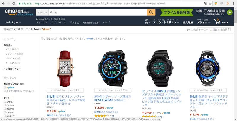đồng hồ skmei amazon